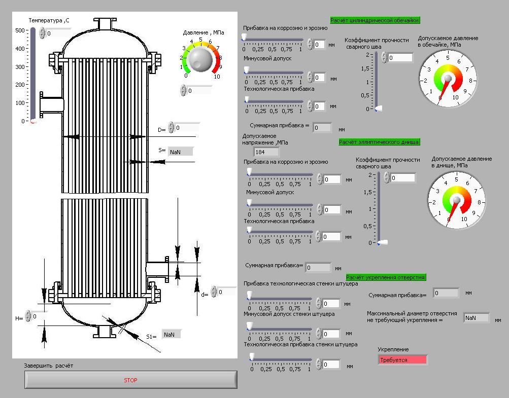 Расчёт теплообменника онлайн с чего состоит теплообменник